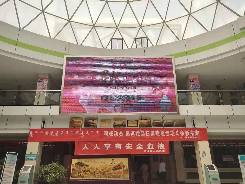 0614磴口县人民医院开展2019年世界献血日宣传活动.jpg