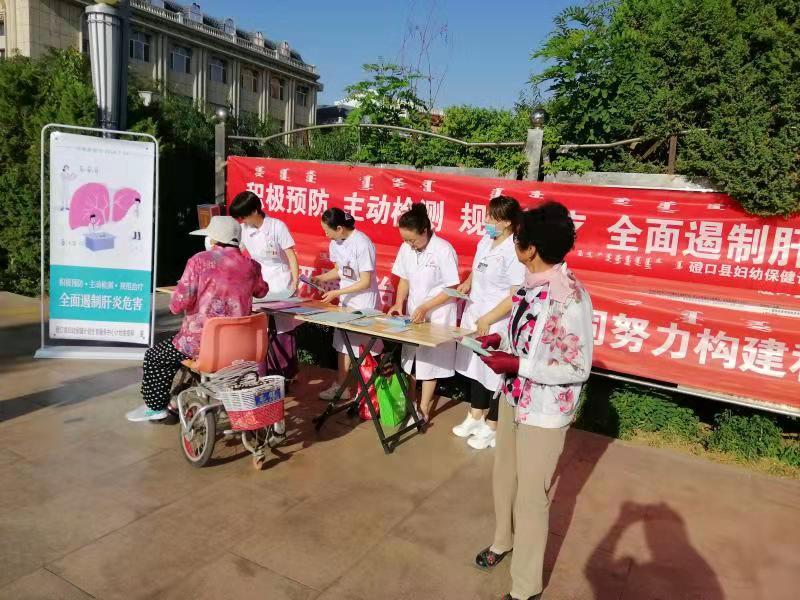 0728磴口县疾控中心开展世界肝炎日宣传活动1.jpg