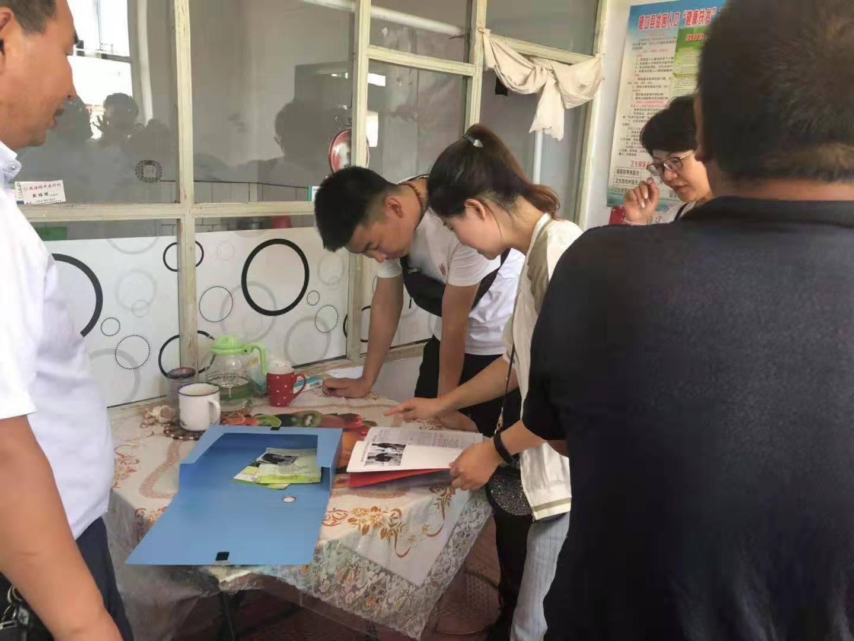 0722磴口县卫生健康委员会接受全市健康扶贫专项督查 (2).png