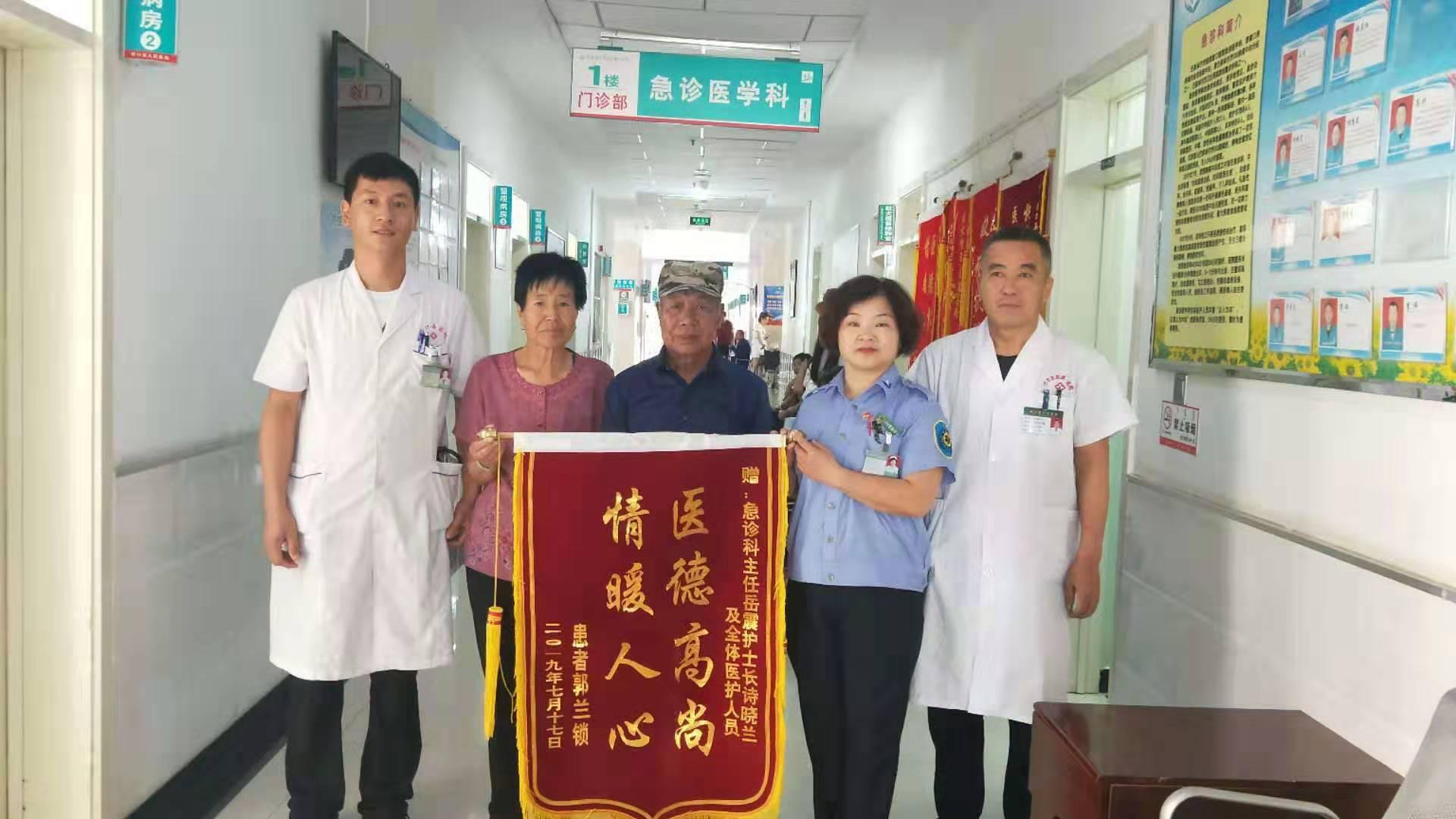 0703磴口县人民医院争分夺秒救人、精心治疗获赞.jpg