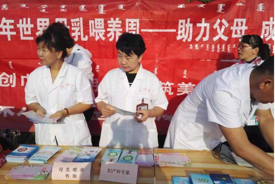 """0809磴口县开展""""世界母乳喂养宣传周""""系列宣传活动 (3).png"""