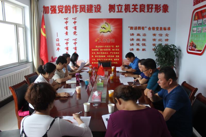 0814自治区疾控中心专家组指导磴口县国家慢性病示范县创建工作 (2).jpg