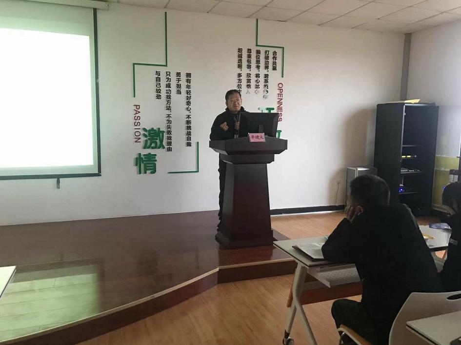 1129磴口县举行2019年第三个健康促进月暨健康中国行健康知识普及行动、控烟行动启动仪式 (2).png
