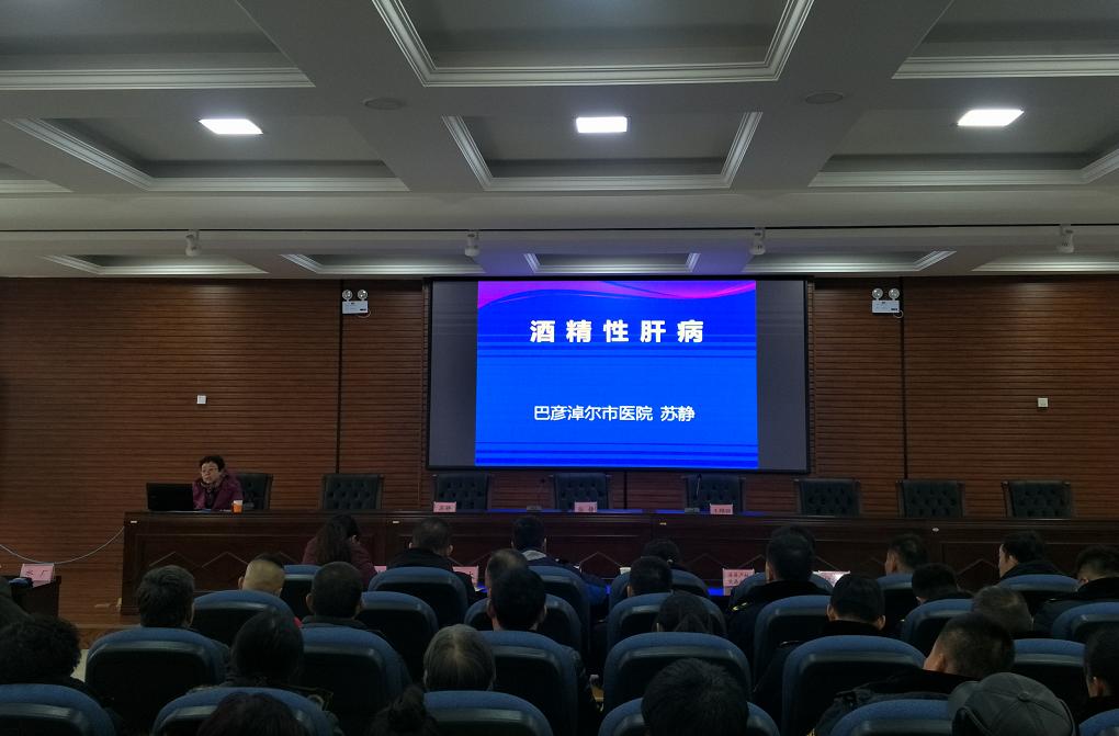 1129磴口县举行2019年第三个健康促进月暨健康中国行健康知识普及行动、控烟行动启动仪式 (4).png