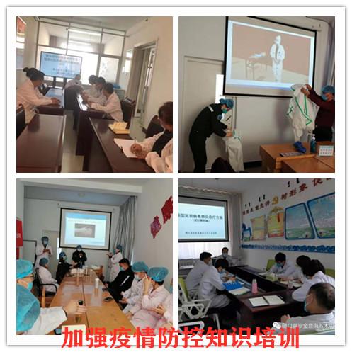 磴口县基层医疗卫生机构新型冠状病毒感染 (1).png