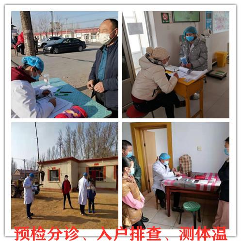 磴口县基层医疗卫生机构新型冠状病毒感染 (2).png