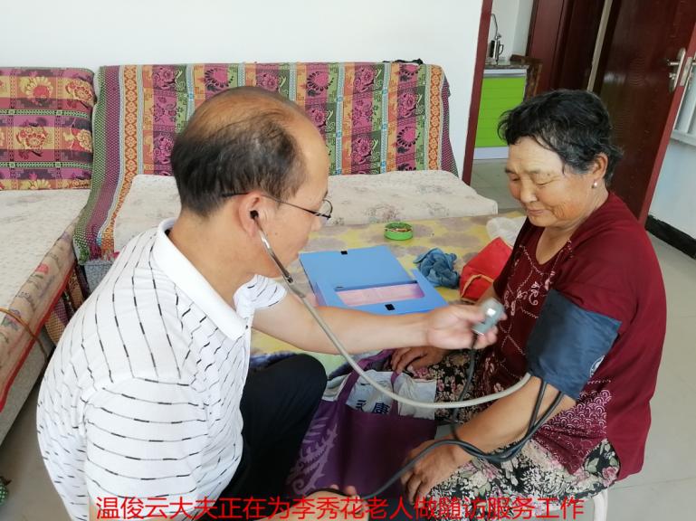 0715磴口县巴彦套海农场贫困户健康的守门人 (2).png